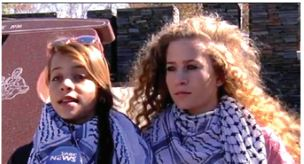 Ahed Tamimi and Janna Ayyad
